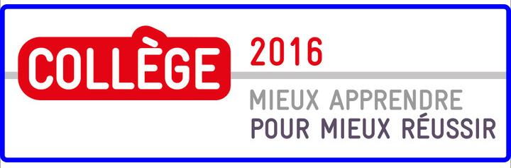 Slogan college 2016